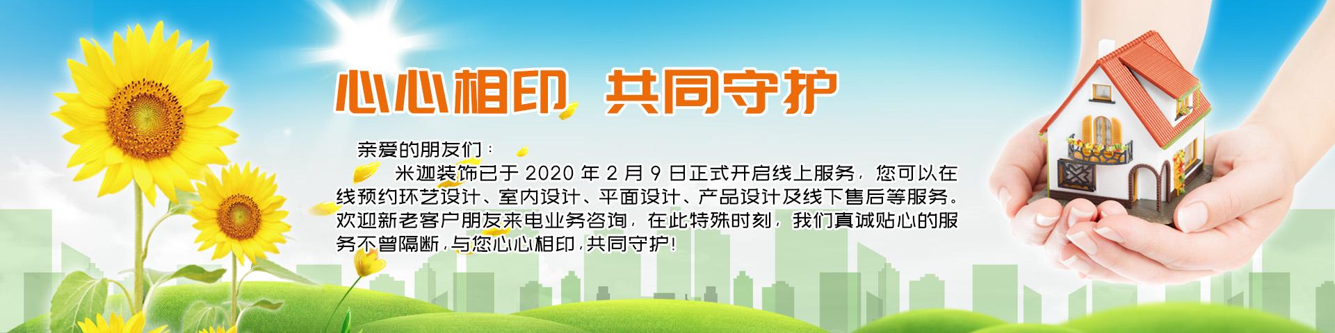 北京亚博体育app下载安装苹果